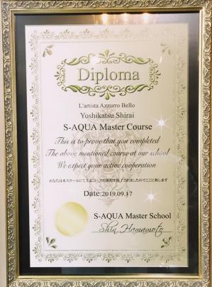 Saqua-diploma